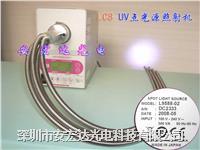日本濱松Hamamatsu LC8 9588-01 UV點光源照射機 UV機