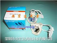 歐司朗燈泡HXP R 120W/45C VIS顯微鏡燈泡,光纖汞燈