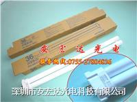 日立三波長熒光燈管,晝光色產品檢測燈,FPL36EX-D