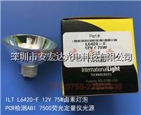 PCR檢測ABI 7500 熒光定量儀杯泡 ILT燈泡L6420-F 12V75W