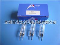 日本FUJI 鹵鎢燈泡ESY   JCD 120V150W米泡