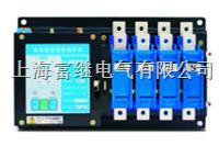 KFP2-200雙電源自動轉換開關 KFP2-200