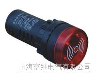 AD105-22SM蜂鳴器 AD105-22M