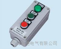 PBP2-1船用遙控按鈕盒 PBP2-1