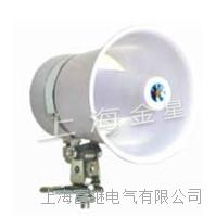 JX103報警器 JX103