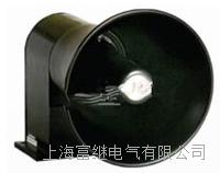 JX101報警器 JX101報警器