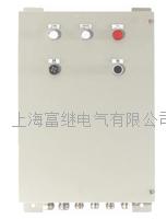 SGK-7繼電器箱 SGK-7