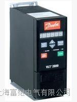 VLT2800變頻器 VLT2800