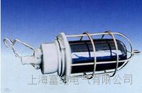 DG-3掛燈 DG-3