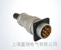 TP32-4航空插頭 TP32-10