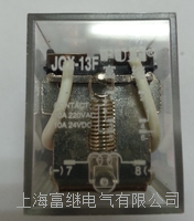 JQX-13F/2Z小型繼電器
