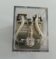 HH62P小型繼電器
