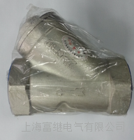 YS-800不鏽鋼Y型過濾器 YS-800