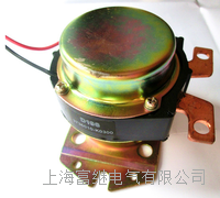 D198電磁式電源總開關 D198-24V