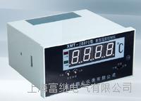 XMT-288FC數顯溫度控制儀 XMT-288FC-Ⅱ