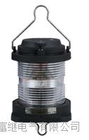 CXH9-21P應急燈 CXH9-21P