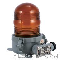 CXH-17信號燈 CXH-17