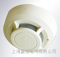 JTY-GD-5i光电感烟探测器 JTY-GD-5i