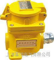 EPS16/2船用防爆插座 EPS16/3