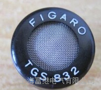 TGS832-A00氟利昂鹵素制冷劑檢測氣體傳感器 TGS832
