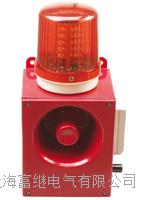 SG2-220J聲光報警器 SG2-24Z