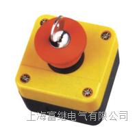 LA239F-J184按鈕盒 LA239F-J184