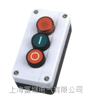 LA239F-B363按鈕盒 LA239F-B363