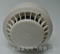 JTY-GD-3002D點型光電感煙火災探測器 JTY-GD-3002D