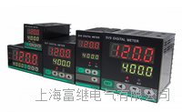 溫度控制器 TH8-RC-18