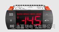 EKW-1000智能溫度控製器 EKW-1000