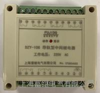 RZS-7D/1分閘、合閘、電源監視綜合控製裝置 RZS-7D/1