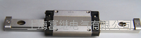 SSZ20微型直線導軌 SSZ20