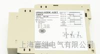 H3DK-A2ET時間繼電器 H3DK-A2ET