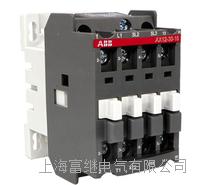 交流接触器 AX12-30-10