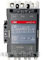 交流接觸器 AX205-30-11