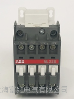中间继电器 NL22E