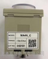 模擬定時器 MA4N-C
