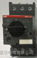 马达断路器 MS132-32