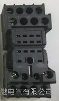 小型繼電器座 M4SFB-M2SFB