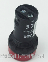 蜂鳴器 CB1-613R