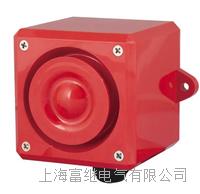 單音船用電子報警器 YA30/D/RF