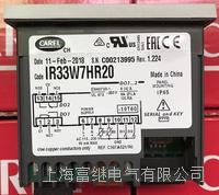 溫度控制器 IR33W7HR20