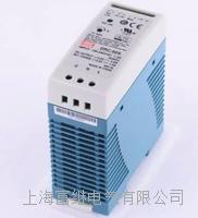 开关电源 DRC-60A