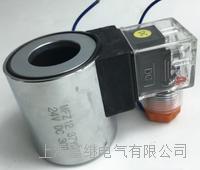 電磁鐵 MFZ12-37YC