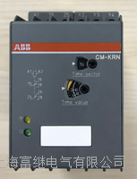 監視繼電器 CM-KRN