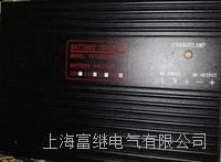 柴油發電機組智能式充電器 YX-CH2408