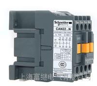 交流接触器 CAN22M5N