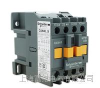 交流接触器 CAN40M5N