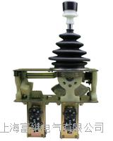 主令控製器 QT3A-16