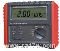 UT529C电阻/多功能电气测试仪 UT529C